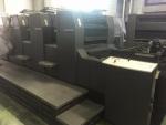 offset-stampa-masina-2