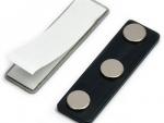 reklamni-materijal-trakice-i-elementi-magnet