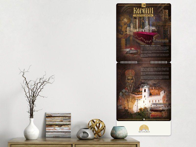 reklamni-materijal-swa-tim-reklamni-promo-kalendari-koreni-92-primer