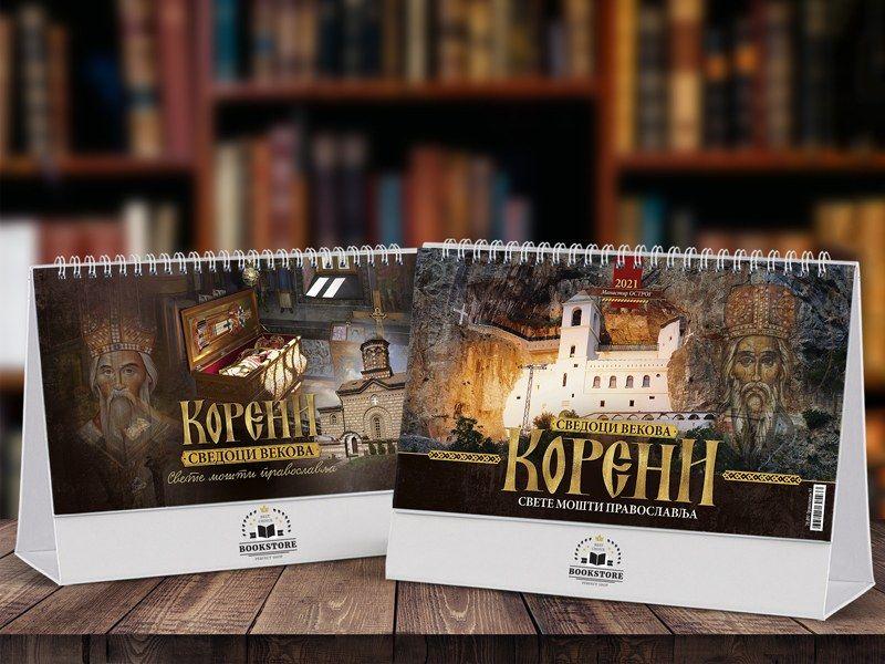 reklamni-materijal-swa-tim-reklamni-promo-kalendari-koreni-97-primer