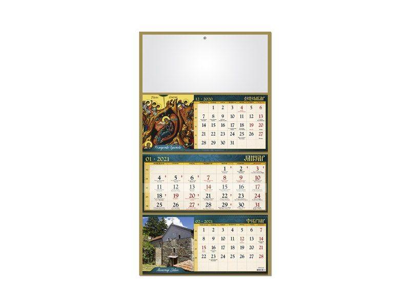 reklamni-materijal-swa-tim-reklamni-promo-kalendari-manastiri-08-izgled