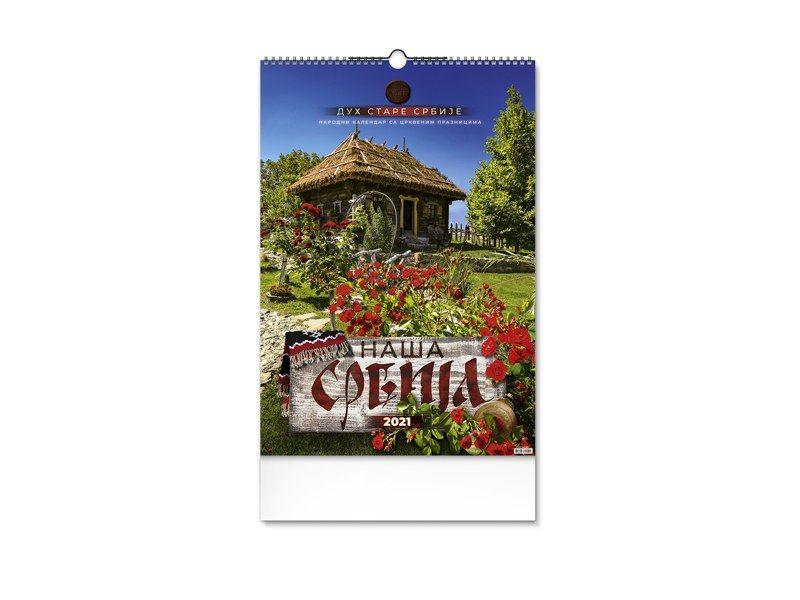 reklamni-materijal-swa-tim-reklamni-promo-kalendari-nasa-srbija-izgled