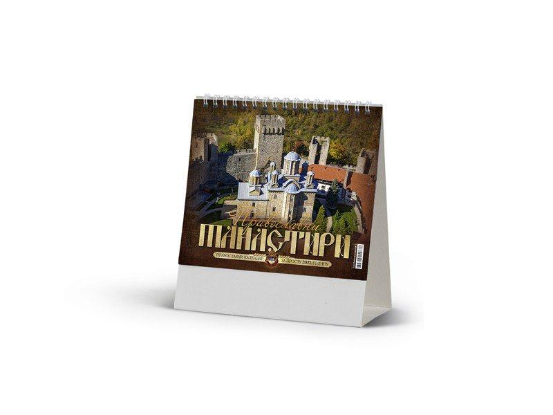 reklamni-materijal-swa-tim-reklamni-promo-kalendari-pravoslavni-13-izgled