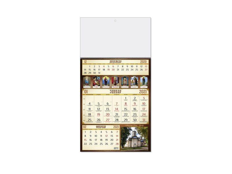 reklamni-materijal-swa-tim-reklamni-promo-kalendari-pravoslavni-59-izgled