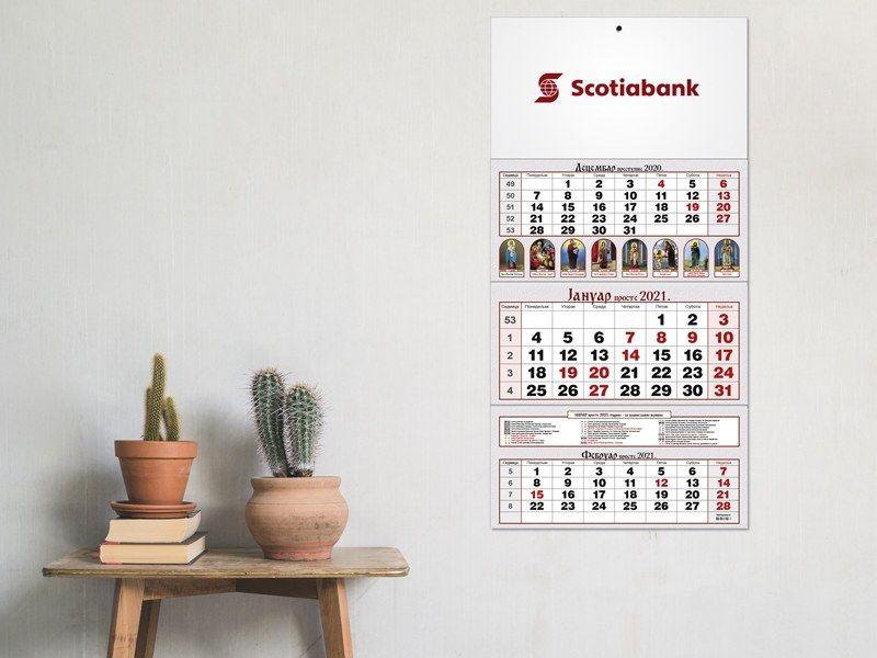 reklamni-materijal-swa-tim-reklamni-promo-kalendari-pravoslavni-82-primer