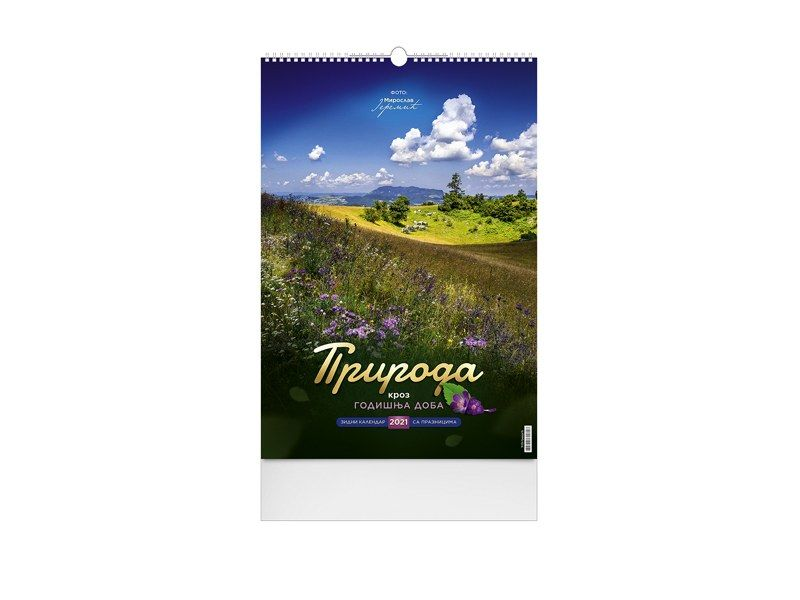 reklamni-materijal-swa-tim-reklamni-promo-kalendari-priroda-04-izgled