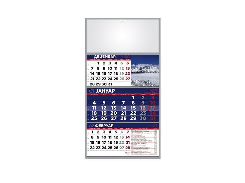 reklamni-materijal-swa-tim-reklamni-promo-kalendari-priroda-07-izgled