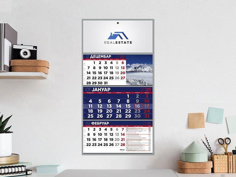 reklamni-materijal-swa-tim-reklamni-promo-kalendari-priroda-07-primer