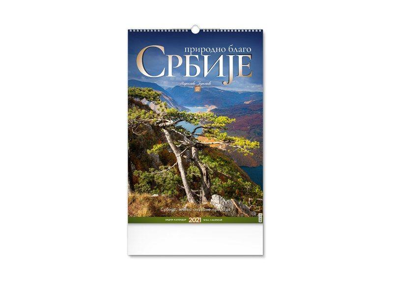 reklamni-materijal-swa-tim-reklamni-promo-kalendari-prirodno-blago-srbije-izgled