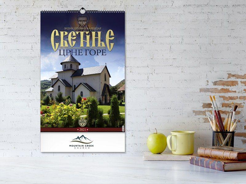 reklamni-materijal-swa-tim-reklamni-promo-kalendari-svetinje-crne-gore-primer